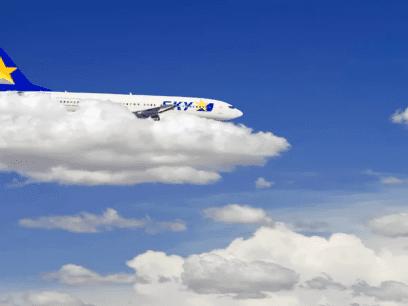 AKKURAT NÅ: Full pilot har parkert på en sky for å drikke kaffe og bli edru!