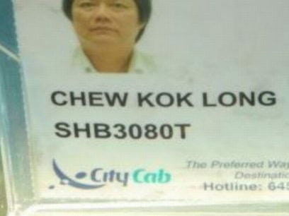 Verdens morsomste og mest upassende (og virkelige) navn!